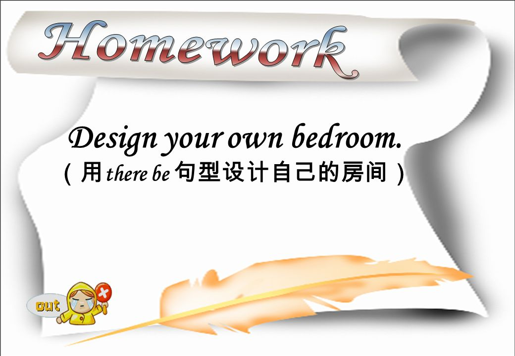 Design your own bedroom. there be