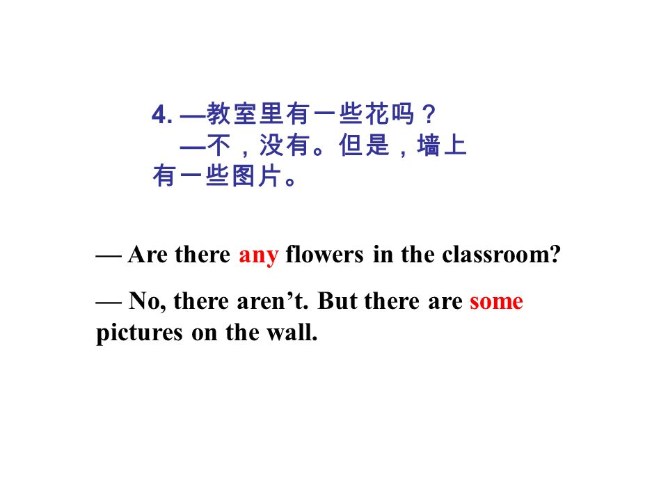 4. Are there any flowers in the classroom? No, there arent. But there are some pictures on the wall.