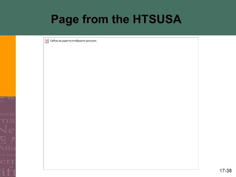17-38 Page from the HTSUSA