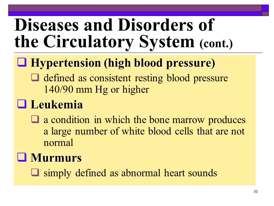49 Coronary artery disease Coronary artery disease – (atherosclerosis) characterized by narrowing of coronary arteries Heart arrhythmias Heart arrhyth