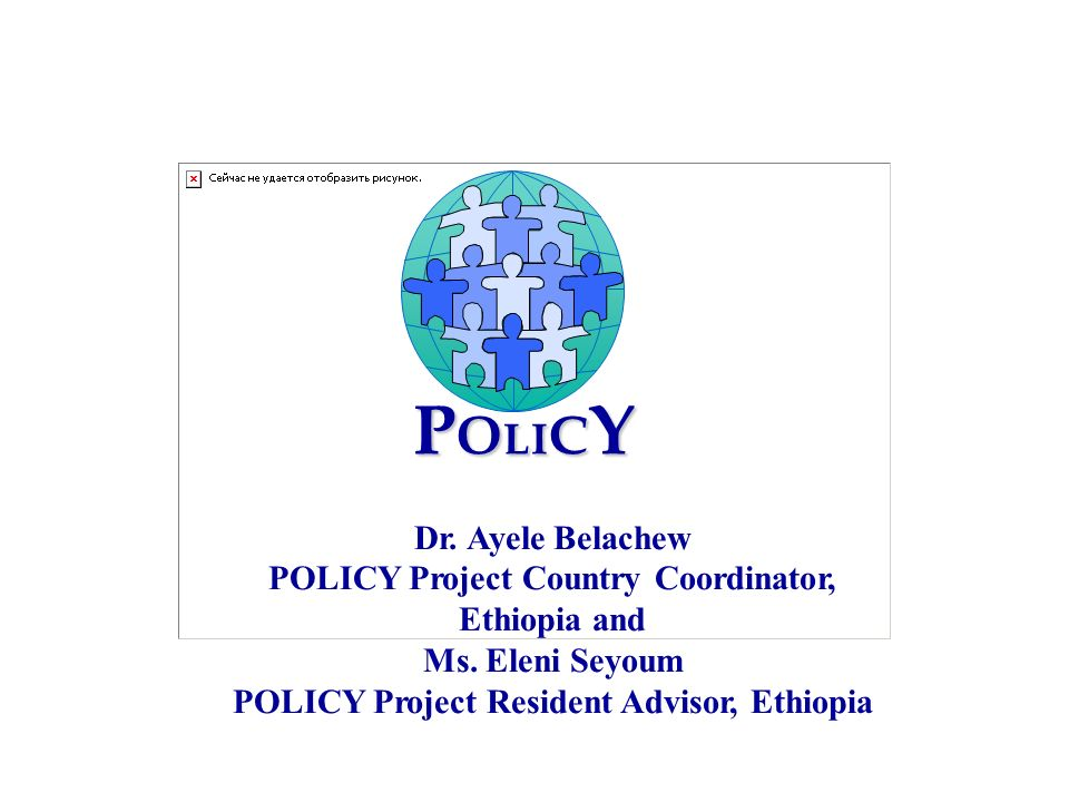 Dr. Ayele Belachew POLICY Project Country Coordinator, Ethiopia and Ms.