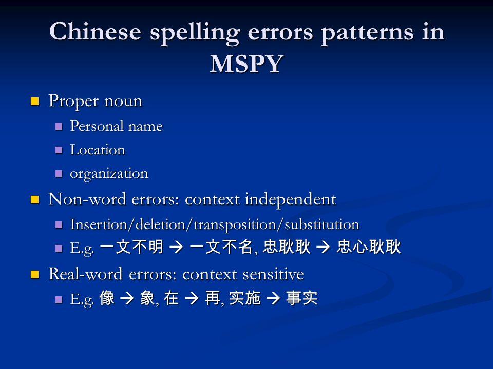Chinese spelling errors patterns in MSPY Proper noun Proper noun Personal name Personal name Location Location organization organization Non-word erro