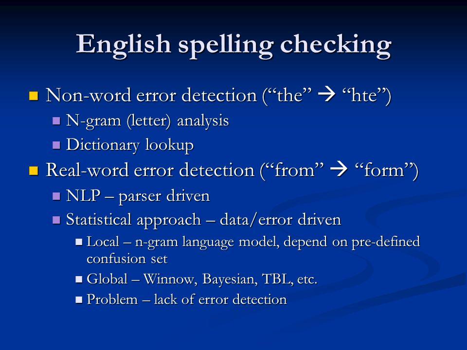 english error detection