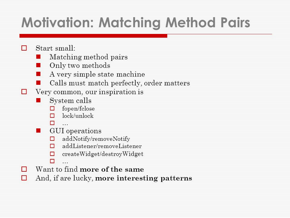 State Machines (3) OS.PmMemCreateMC [OS.PmMemStart OS.PmMemFlush OS.PmMemStop] OS.PmMemReleaseMC Memory context manipulation (like memory pools) Wrappers around underlying OS functionality The middle part of the pattern is optional