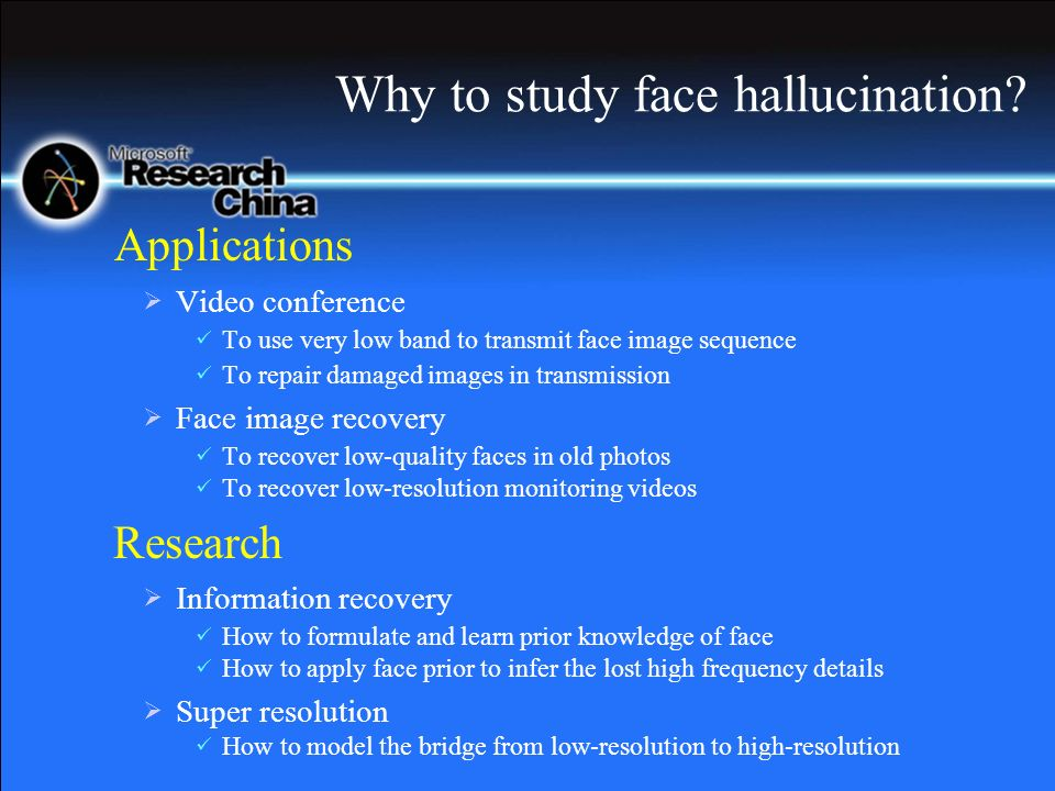 Why to study face hallucination.
