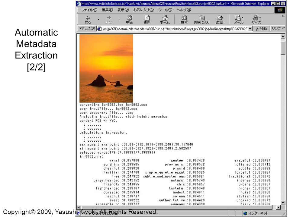 Automatic Metadata Extraction [2/2] Copyright© 2009, Yasushi Kiyoki, All Rights Reserved.