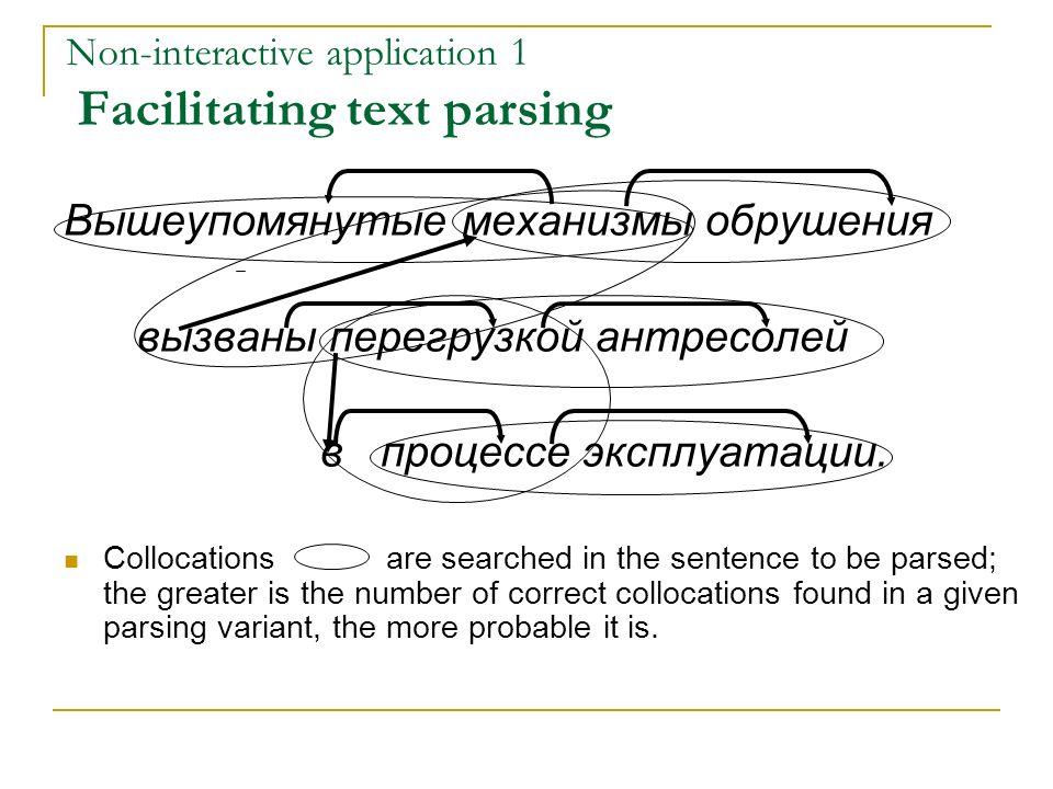 Non-interactive application 1 Facilitating text parsing Вышеупомянутые механизмы обрушения вызваны перегрузкой антресолей в процессе эксплуатации. Col