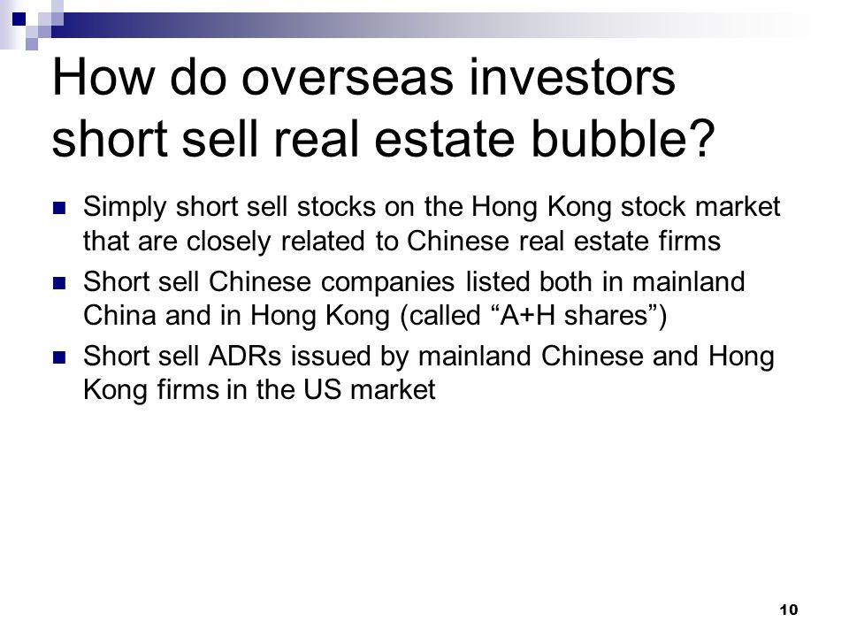 10 How do overseas investors short sell real estate bubble? Simply short sell stocks on the Hong Kong stock market that are closely related to Chinese