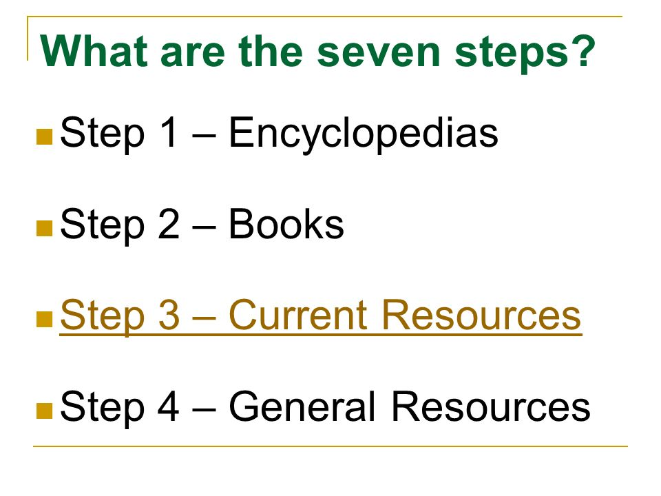 What are the seven steps.