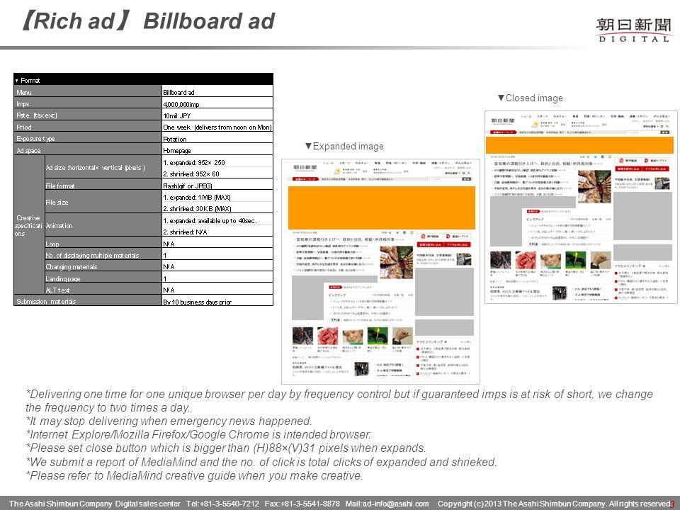 Copyright (c) 2013 The Asahi Shimbun Company. All rights reserved.