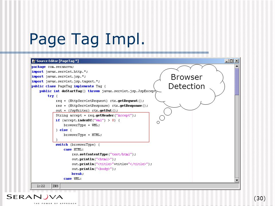 (30) Page Tag Impl. Browser Detection