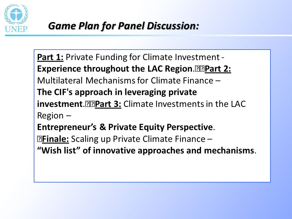 Key questions for discussion: Question 1: How to bridge the early-stage funding gap and create greater deal flow.