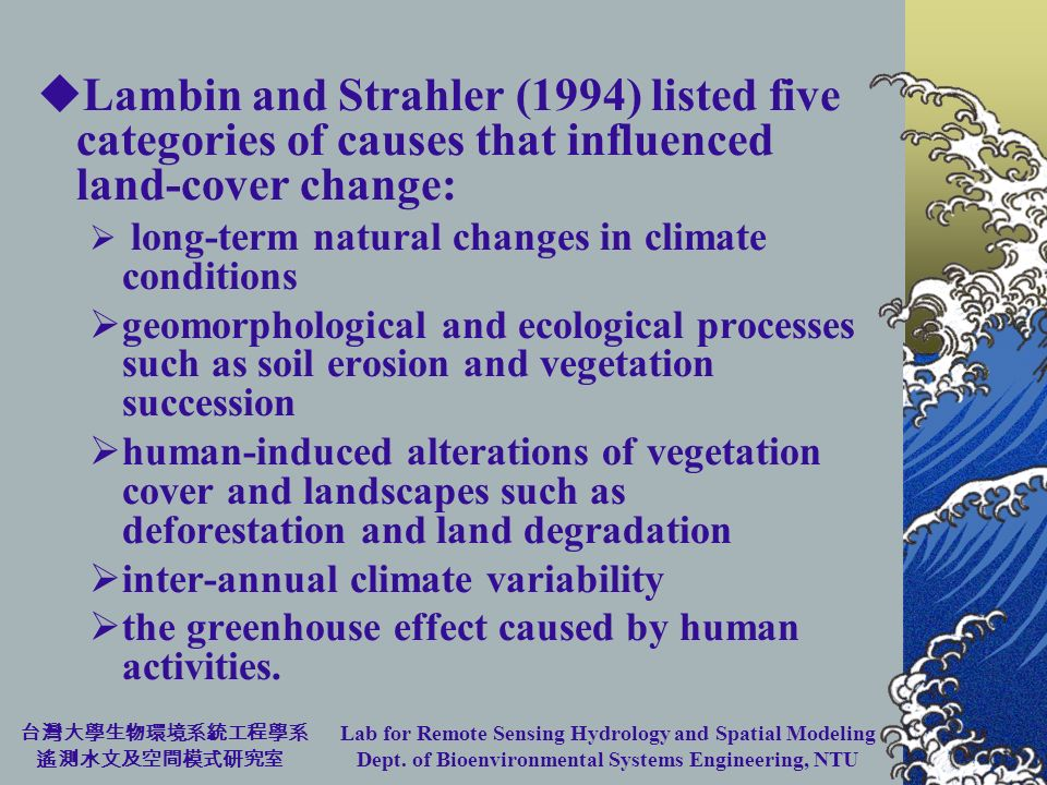 Lab for Remote Sensing Hydrology and Spatial Modeling Dept. of Bioenvironmental Systems Engineering, NTU Lambin and Strahler (1994) listed five catego