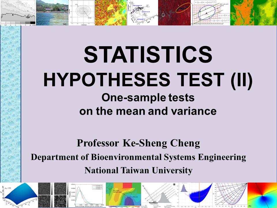 1/31/2014 Department of Bioenvironmental Systems Engineering National Taiwan University 12
