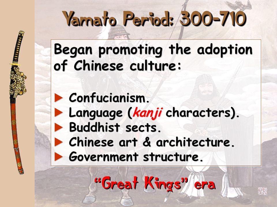 Tokugawa Ieyasu (1543-1616) aAppointed shogun by the Emperor.