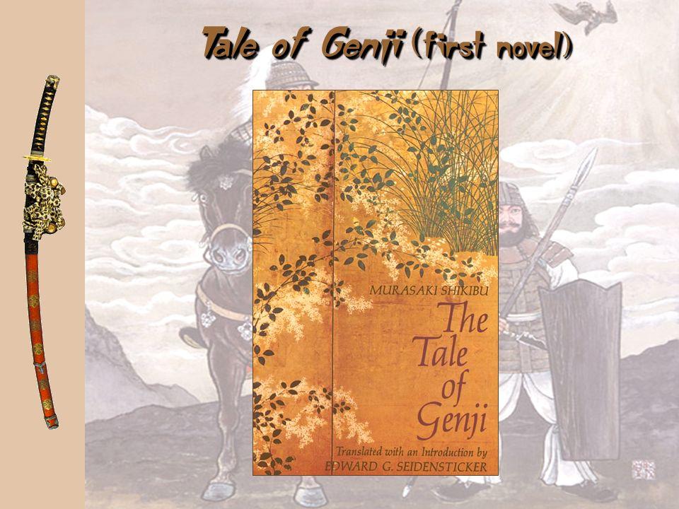 Tale of Genji ( first novel)