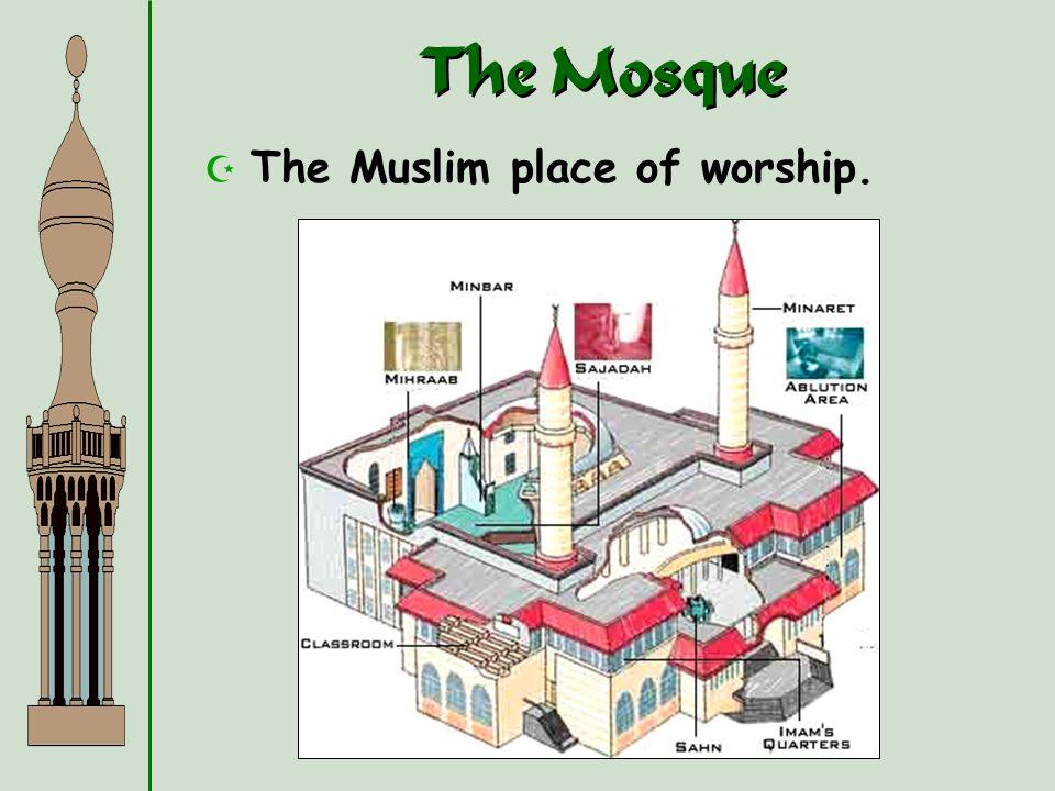 The Dar al-Islam 1 1 2 2 3 3 4 4 5 5 The World of Islam