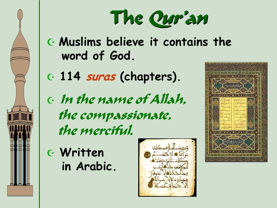 The Origins of the Quran Muhammad received his first revelation from the angel Gabriel in the Cave of Hira in 610. 622 Hijrah Muhammed flees Mecca for