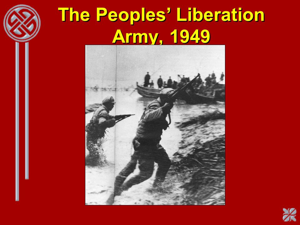 The Peoples Liberation Army, 1949