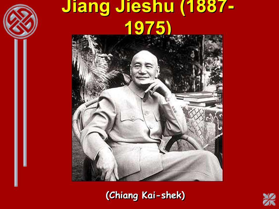 Jiang Jieshu (1887- 1975) (Chiang Kai-shek)