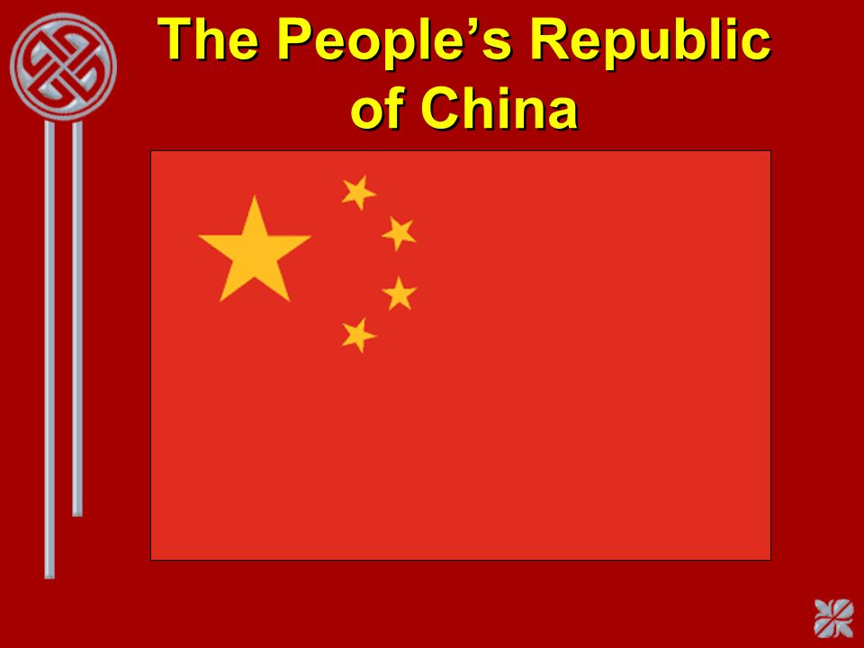The Peoples Republic of China