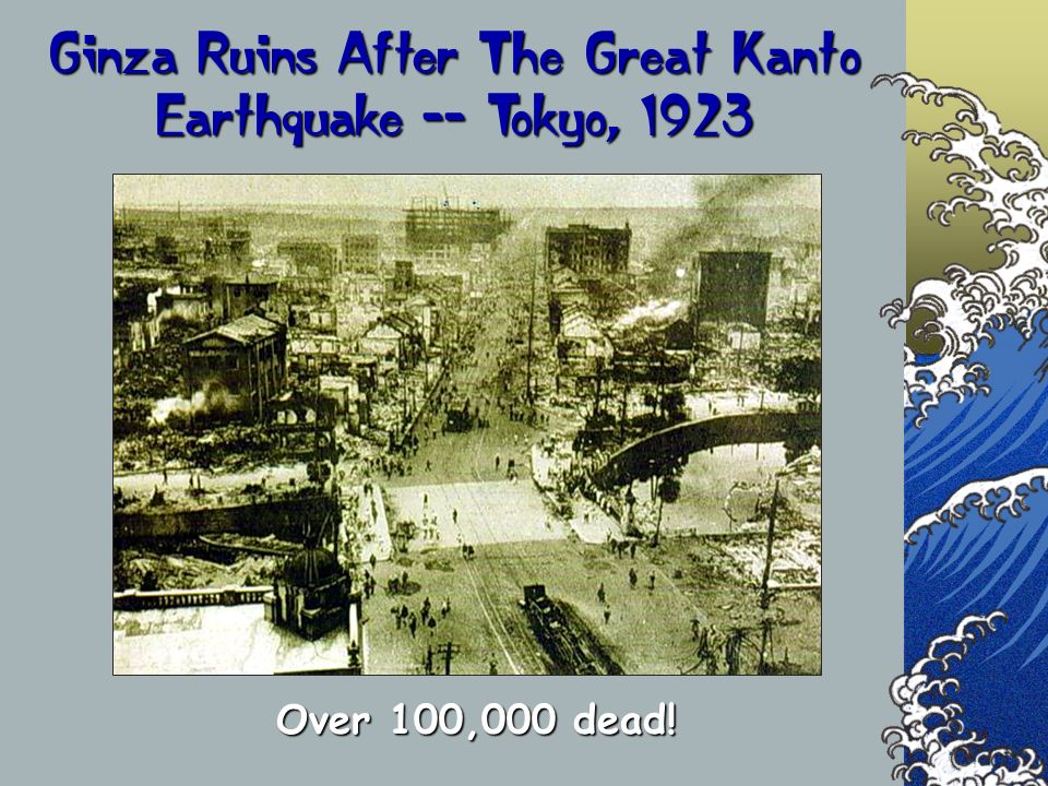 Ginza Ruins After The Great Kanto Earthquake -- Tokyo, 1923 Over 100,000 dead!