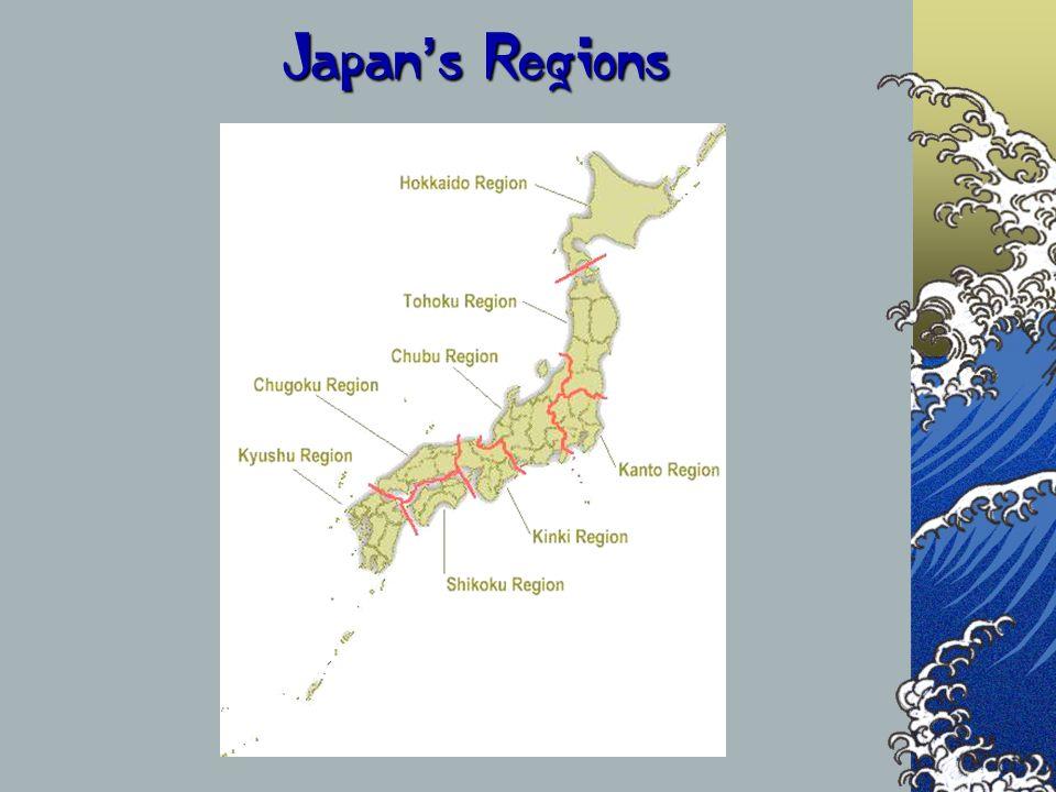 Japan s Regions