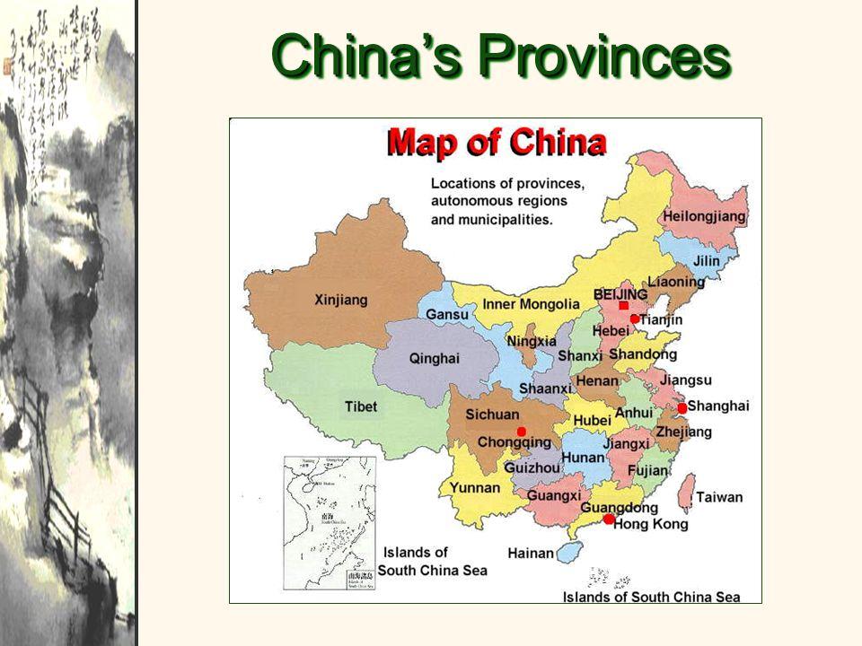 Chinas Provinces