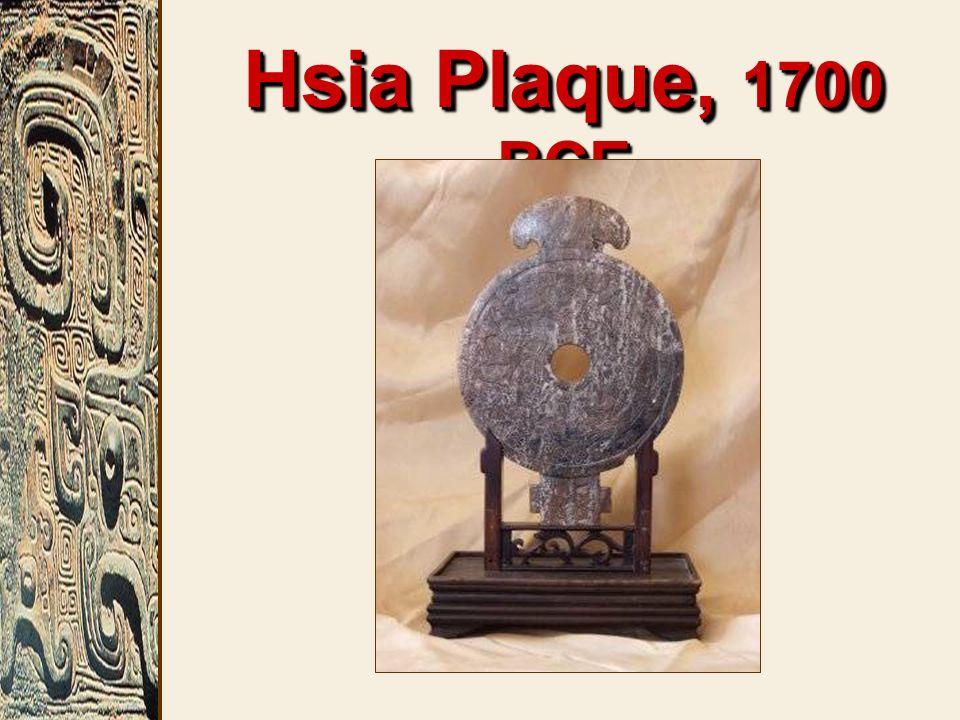 Hsia Plaque, 1700 BCE