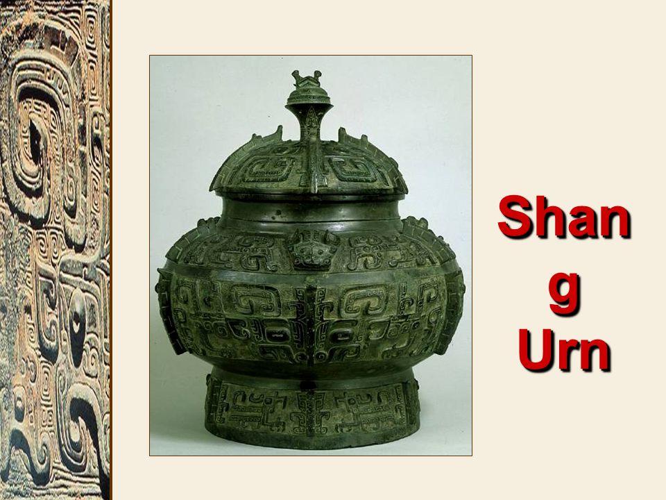 Shan g Urn