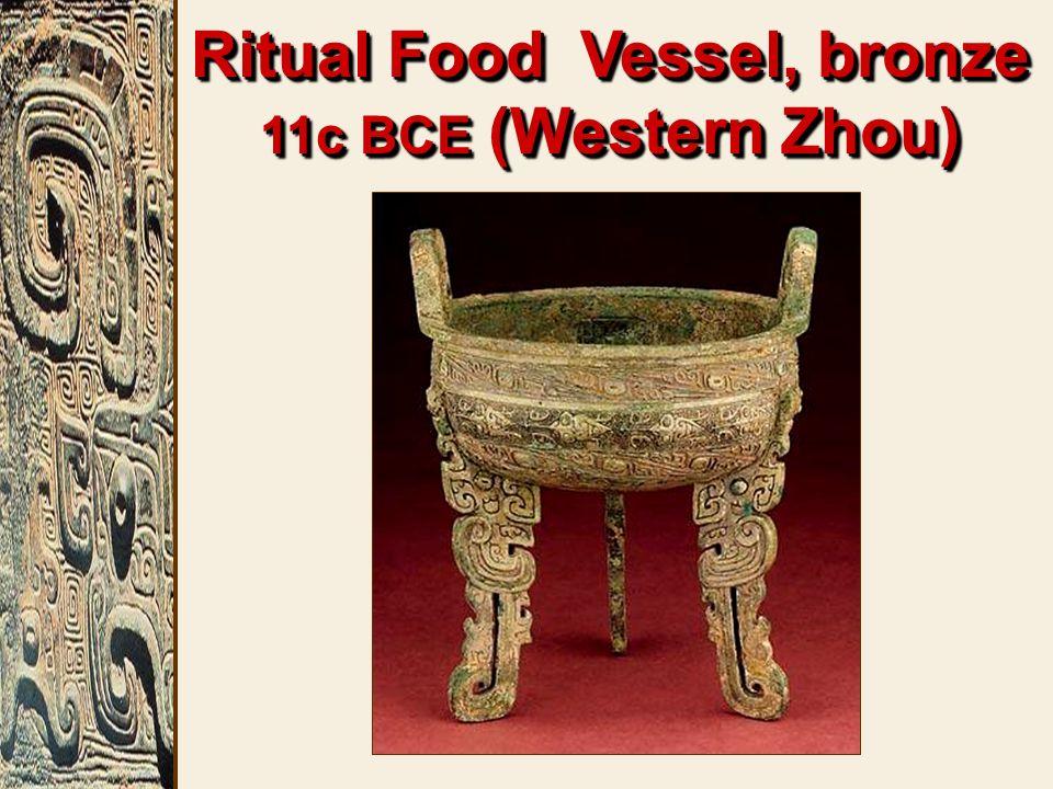 Ritual Food Vessel, bronze 11c BCE (Western Zhou)