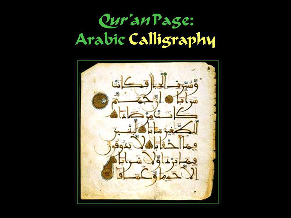 Quran Page: Arabic Calligraphy