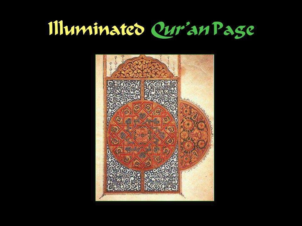 Illuminated Quran Page