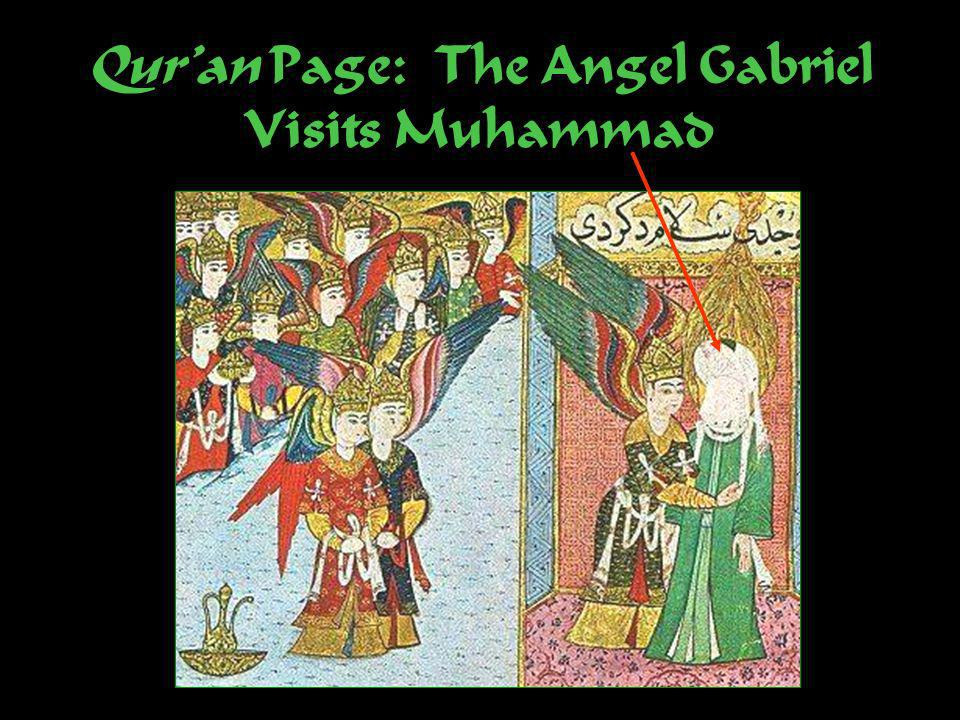 Quran Page: The Angel Gabriel Visits Muhammad