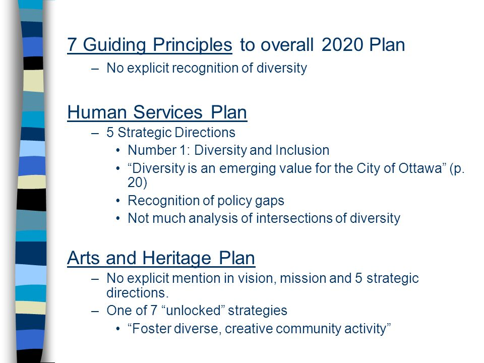 7 Guiding Principles to overall 2020 Plan –No explicit recognition of diversity Human Services Plan –5 Strategic Directions Number 1: Diversity and Inclusion Diversity is an emerging value for the City of Ottawa (p.