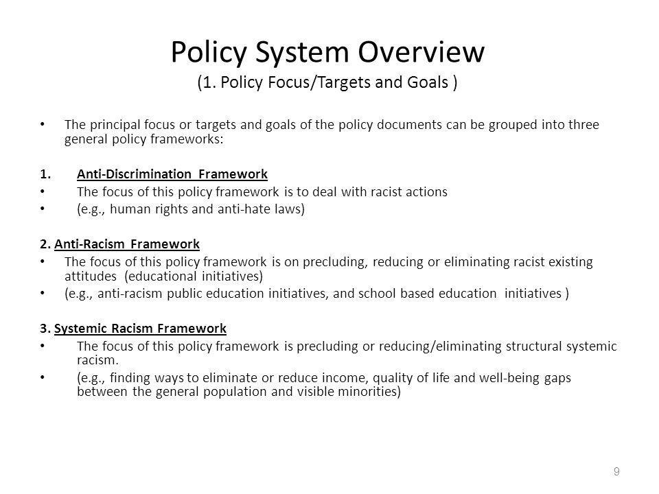 Policy System Overview (1.