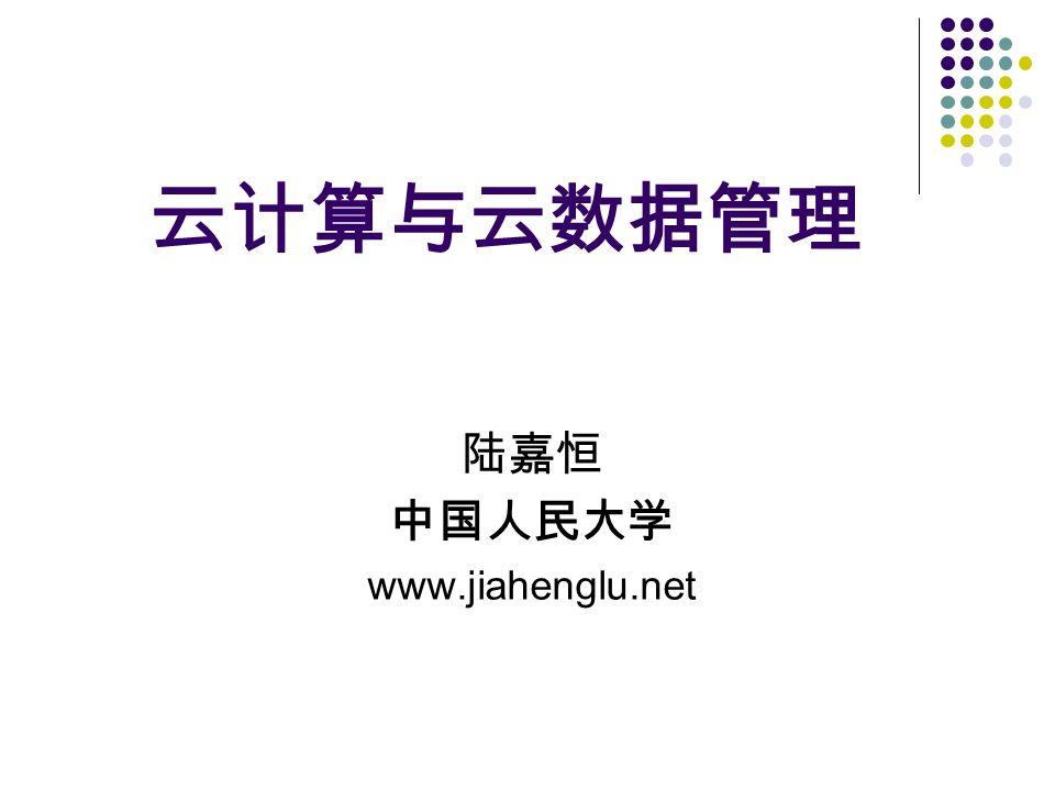 www.jiahenglu.net