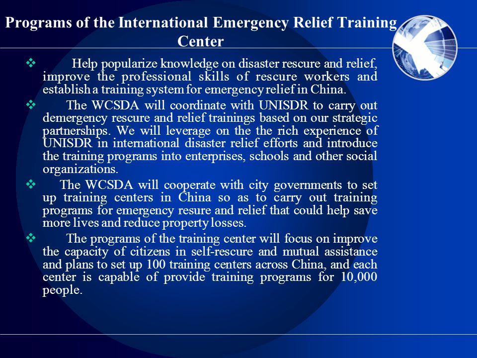 Programs of the International Emergency Relief Training Center Help popularize knowledge on disaster rescure and relief, improve the professional skil