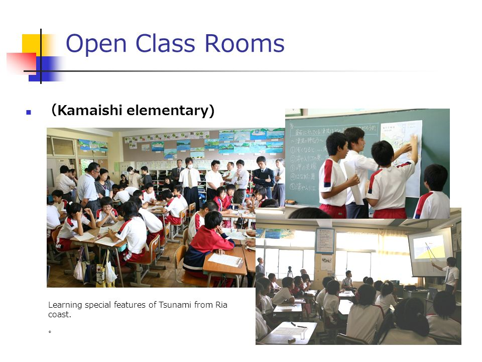 Open Class Rooms Kamaishi elementary) Learning special features of Tsunami from Ria coast.