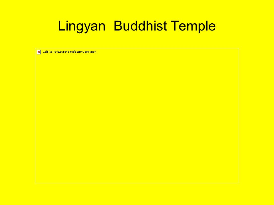 Lingyan Buddhist Temple
