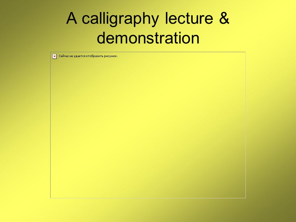 A calligraphy lecture & demonstration