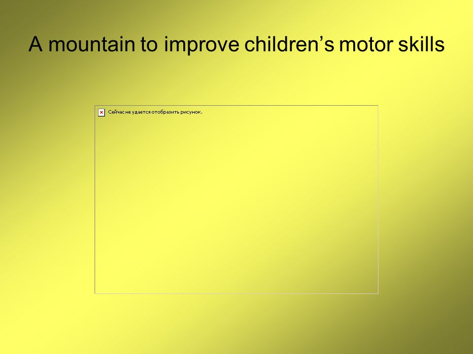 A mountain to improve childrens motor skills