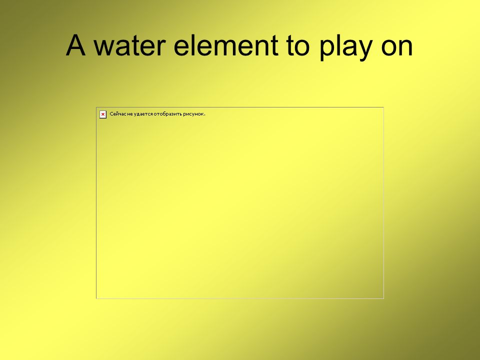 A water element to play on