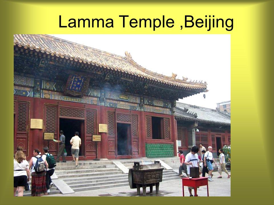 Lamma Temple,Beijing