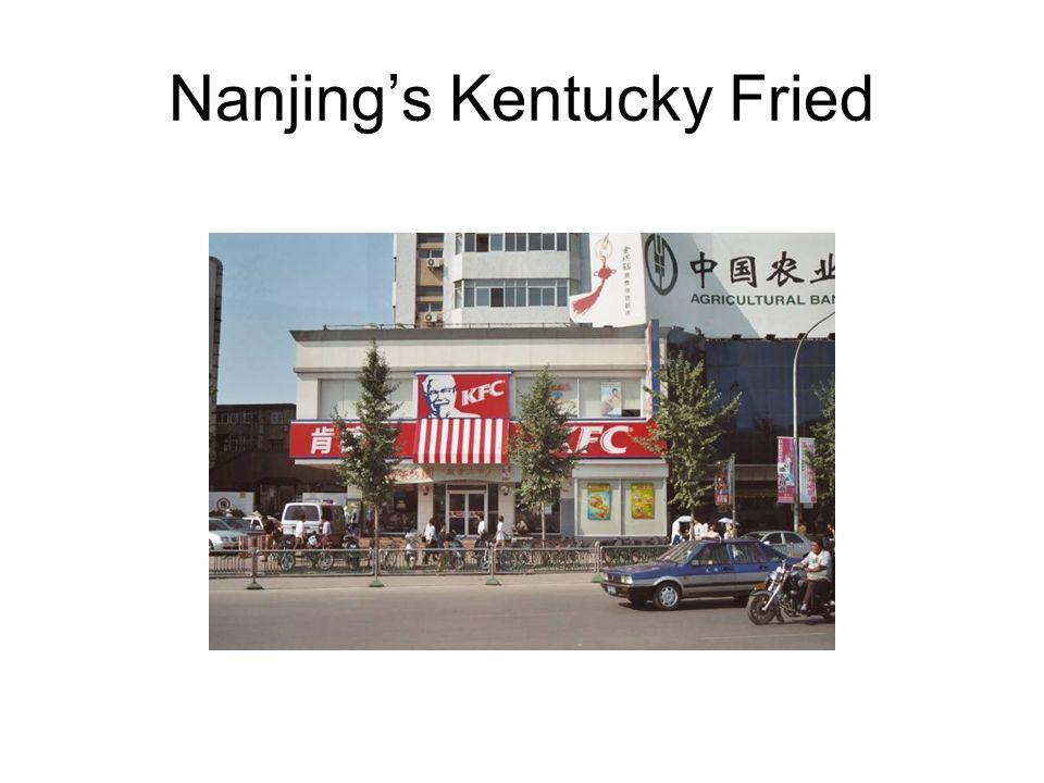 Nanjings Kentucky Fried