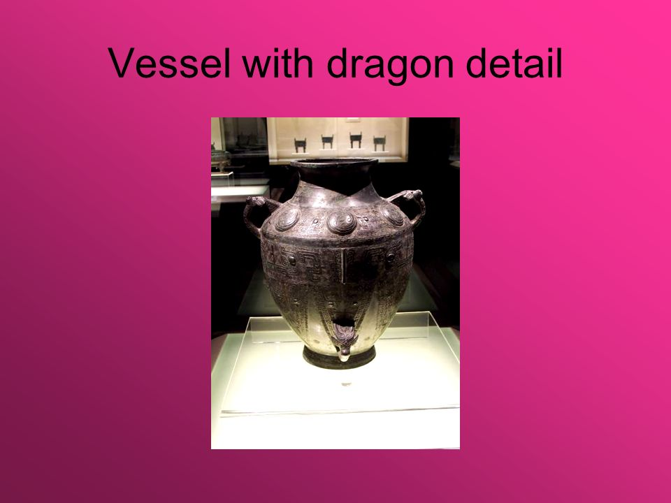 Vessel with dragon detail