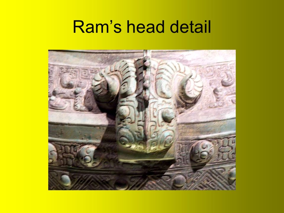 Rams head detail