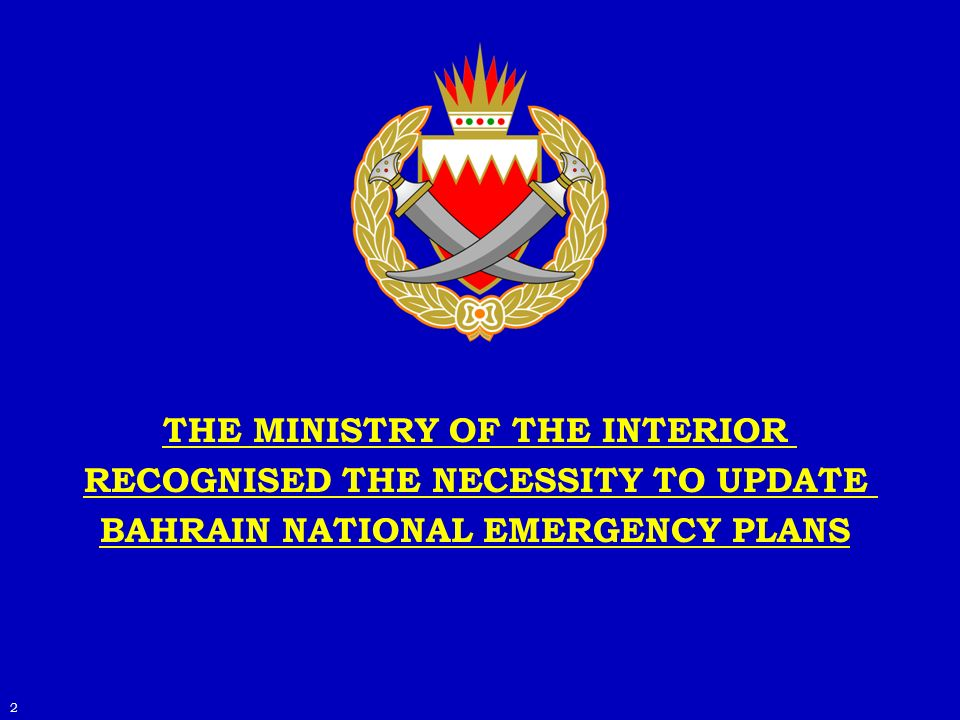 THE MINISTRY OF THE INTERIOR RECOGNISED THE NECESSITY TO UPDATE BAHRAIN NATIONAL EMERGENCY PLANS 2