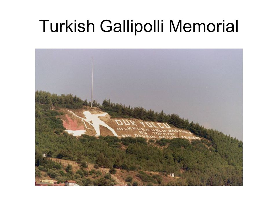 Turkish Gallipolli Memorial