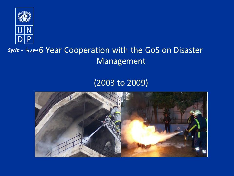 6 Year Cooperation with the GoS on Disaster Management (2003 to 2009) سورية - Syria
